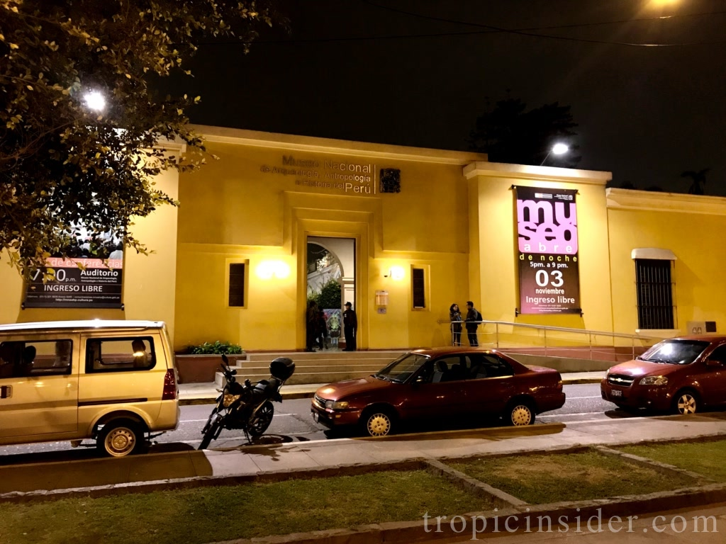 National Museum of Archeology, Anthropology, and History of Peru, Lima.